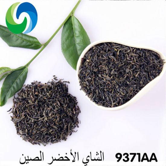 9371AA Wholesale Chinese Organic Sencha Green Tea Price
