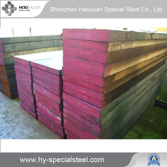 7crsimnmov HMD5 CH-1 Flame Hardening Steel for Automobile Mould