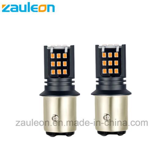 LED 1156 Ba15s Amber Automotive Bulb