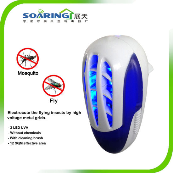 New Small Plug-in Insect Killer Mosquito Killing Lamp