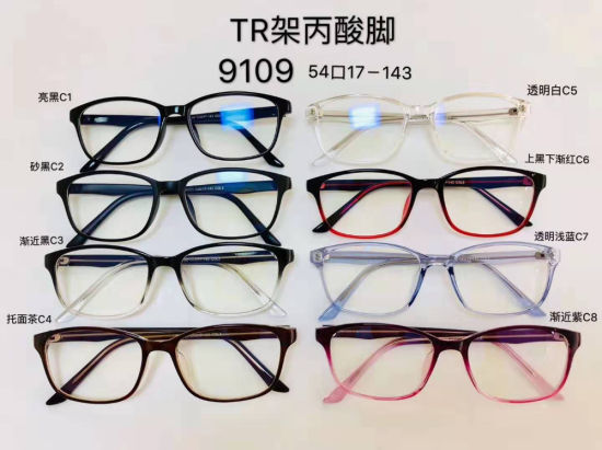 No MOQ Ready Stock Tr90 Wholesales Optical Frame for Women