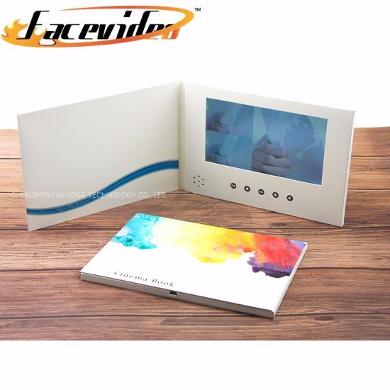 China Factory Homemade Magnetic Control 7 Inch Video