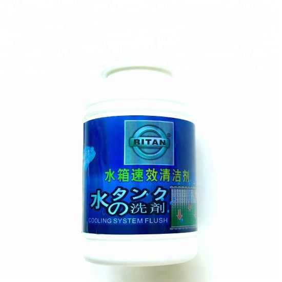 Automotive Vehicles Car Vacuum Cleaner Water Tank Rust Remover Flush Auto Cooling System Flush