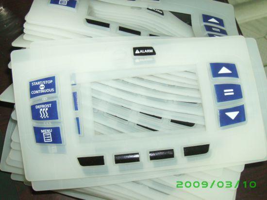 High Quality Used Medical Silicone Keypads