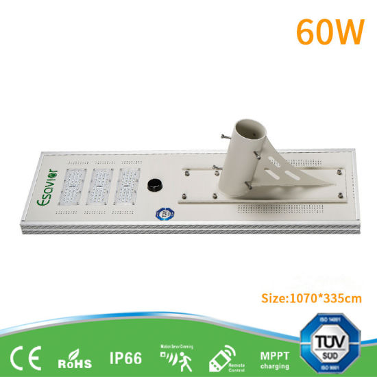 60W All in One Solar Street Light pictures & photos