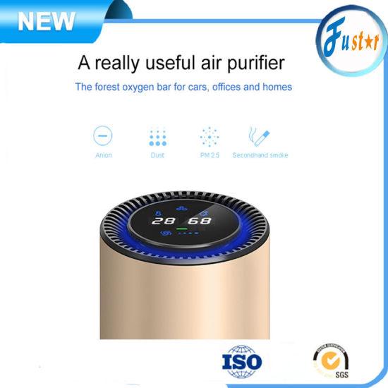 Gesture Control 4in1 Metal Materials Portable UV HEPA Filter Desktop Car Air Purification System