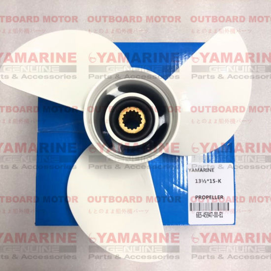 6E5-45947-00-EL Aluminum Outboard Propeller 13 1//2x15 for Yamaha 50-130HP