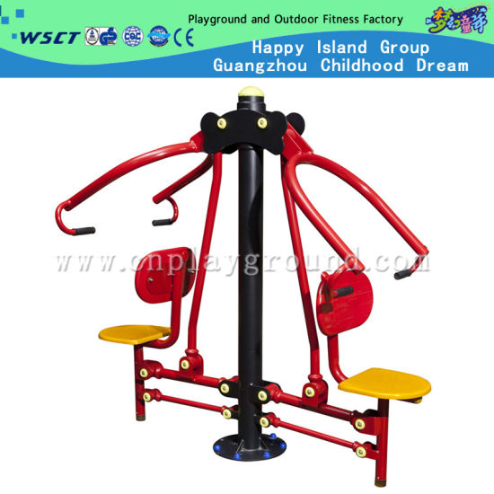 Ce Certified Outdoor Fitness Equipment Factory Sales Gym Equipment (HD-12106)