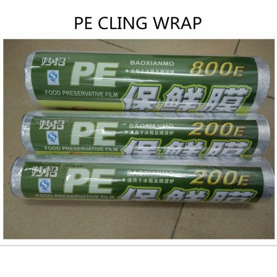Cling Film PE Stretch Film pictures & photos