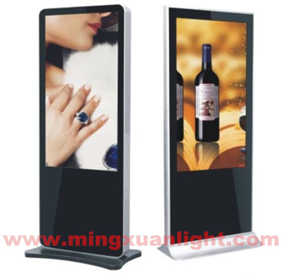 High Quality Ad Player Wall Mounted Digital Signage LCD Display