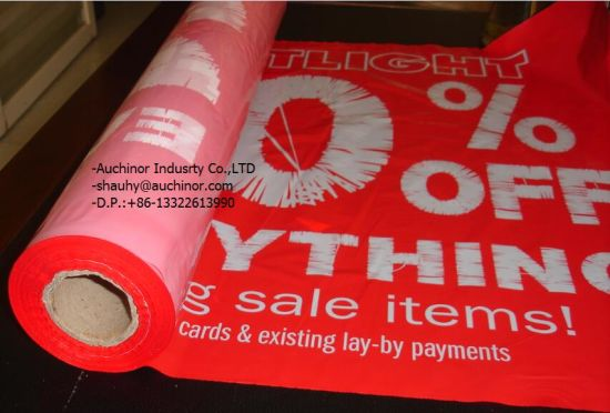 Horizontal Hanging Promotional Banners, Outdoor Banner, Advertising Banner pictures & photos