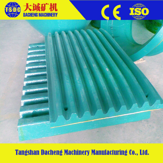 Jaw Crusher Parts Cone Crusher Parts pictures & photos