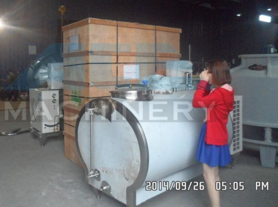 Sanitary Stainless Steel Milk Chilling Cooling Tank (ACE-ZNLG-3H) pictures & photos