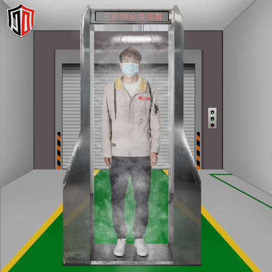 School Body Disinfection Gate with Infrared Temperature Thermometer UV Sterilizer Disinfectant Tunnel