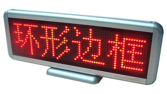 China Red Color Desk LED Moving Sign 16X64 - China LED Moving Sign