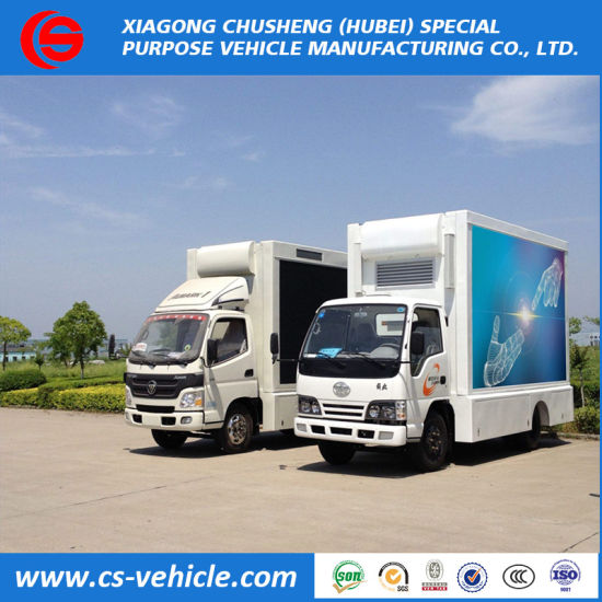 China Foton 4X2 P8 Screen Mobile LED Display Truck LED Mobile Stage