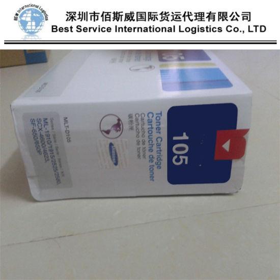 Toner Cartridge for Compatible Samsung 104s Mlt-D 104s (OEM genuine)