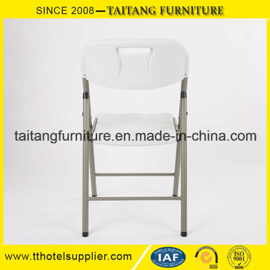 chinese wholesale outdoor folding plastic chair china white