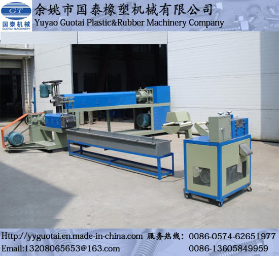 New Condition and Good Quality Recycled Pelletizing Extruder Line pictures & photos