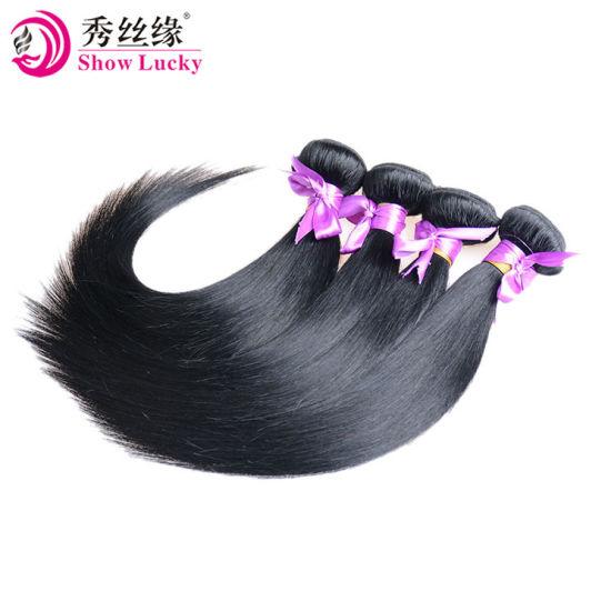 Double Weft Straight Synthetic Hair Weaving Kanekalon Hair Weave High Temperature Fiber Hairs