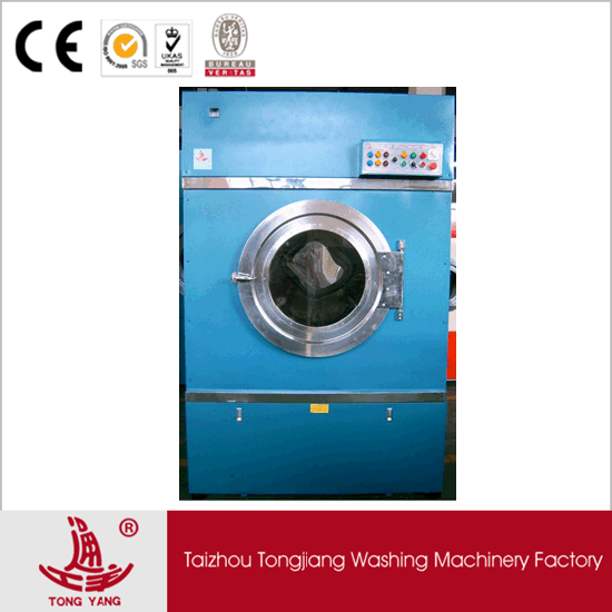 Full Automatic Gas&Eletric&Steam Dryer/ Commercial Drying Machine / Laundry Hotel