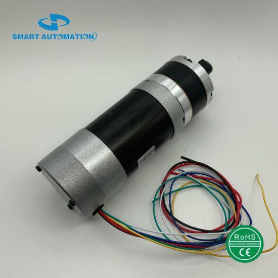 57bl Series 57mm Geared BLDC Motors
