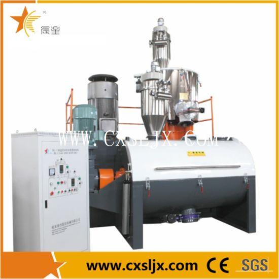 PVC Mixer/ Mixing Unit/ Mixing Machine/ High Speed Mixer/ PVC Powder Mixer