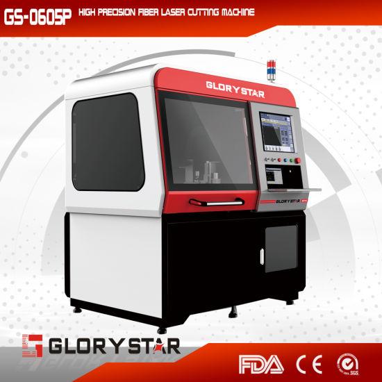 High Quality CNC Fiber Laser Cutting Machine Factory Price