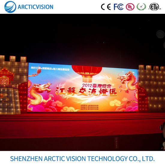 Outdoor Full Color pH3.9mm LED Screen for Rental Events Concerts