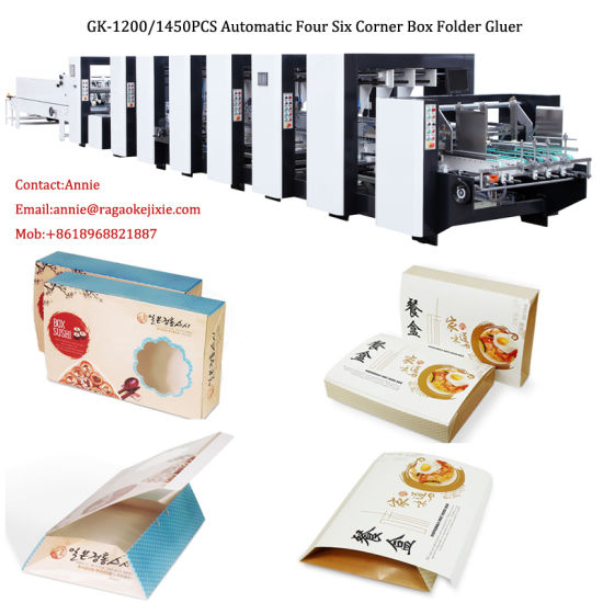 China Automatic Corrugated 4/6 Corner Packaging Boxes