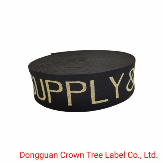 Shiny Metallic Yarn Woven Elastic Ribbon 55mm Customized Width with High Quality