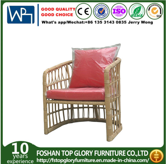 Chinese Style Outdoor Furniture Rattan Wicker Chair Garden Patio