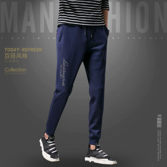 China Soft and High Quality Sport Trouser for Men - China Clothing ... b05bf3980