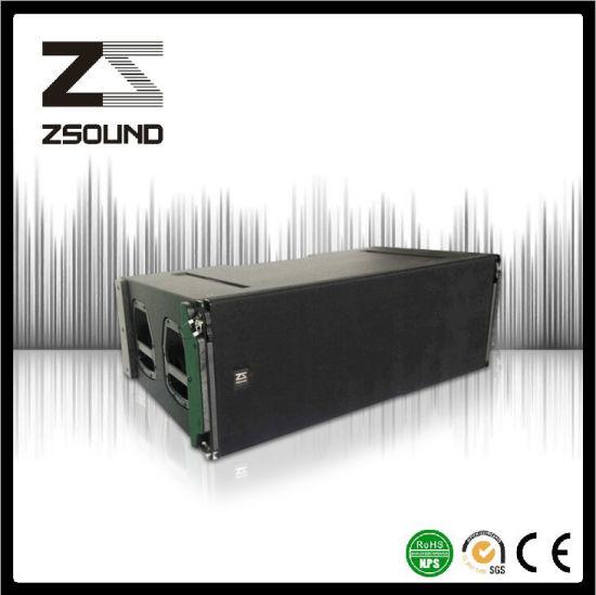 Zsound Vcl PRO HiFi Line Array Sound Speaker PA System