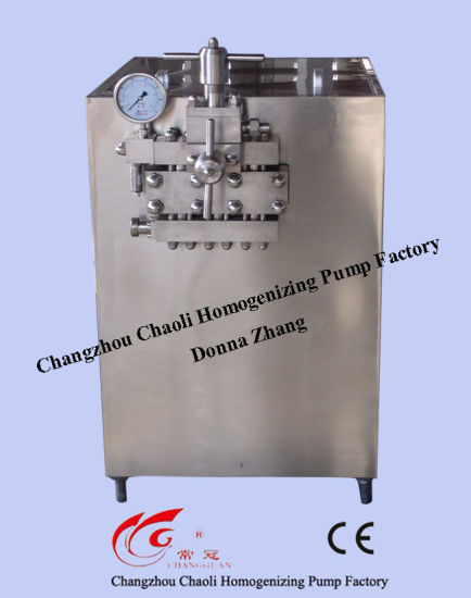 Juice High Pressure Homogenizer (GJB1000-30) pictures & photos