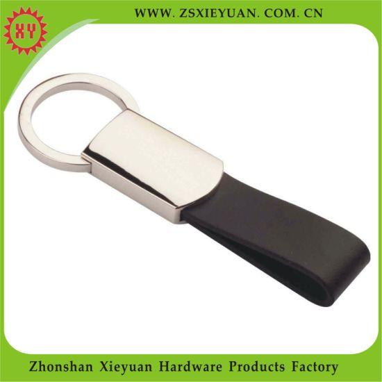China High Quality Leather Keychain