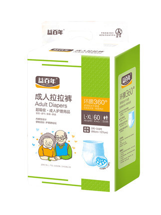 Adult Pants Diapers, Overnight Comfort Absorbency, Leak Protection