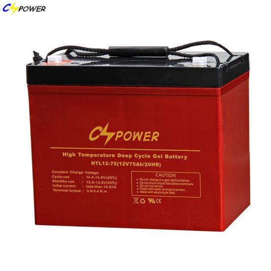 Deep Cycle Battery 12V 75ah