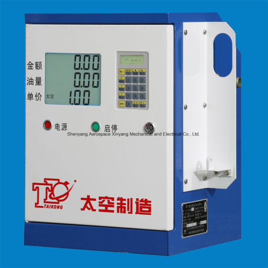 General Vehicle-Mounted Fuel Dispenser, Special for Truck Loading pictures & photos
