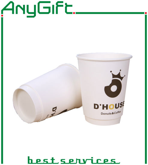 AG Paper Cup with Customized Logo and Color pictures & photos