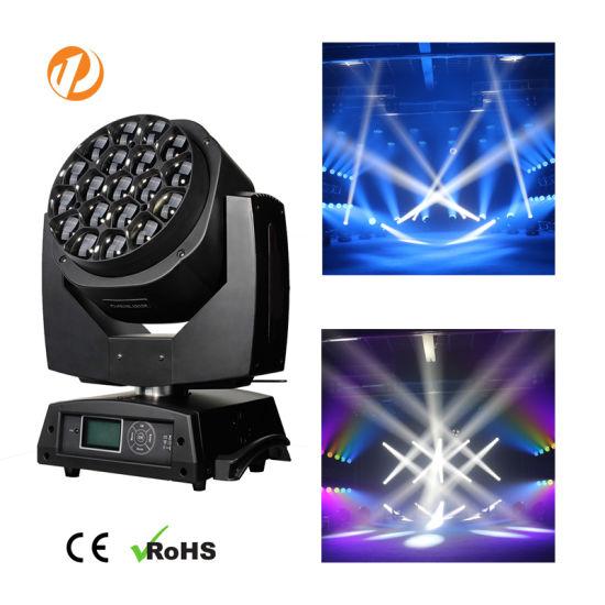 19PCS 15W LED Beam/Wash LED Moving Head Light for DJ/Disco