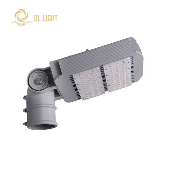 Adjustable Outdoor 90W 100W 120W 150W LED Module Street Light