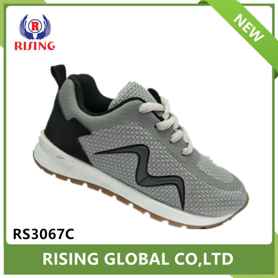 fabdc5cfa0c China Cute Breathable Children Sports Shoes Kids Running Shoes ...