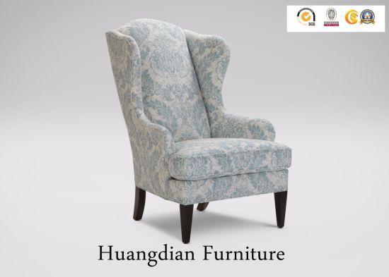 Vintage Living Room Bedroom High Back Sofa Chair (HD169)