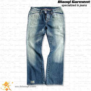 Men' Long Pants (82922)