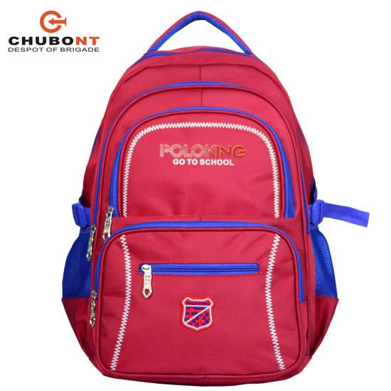 Chubont New Design Fashion Rucksack School Bag Backpacks