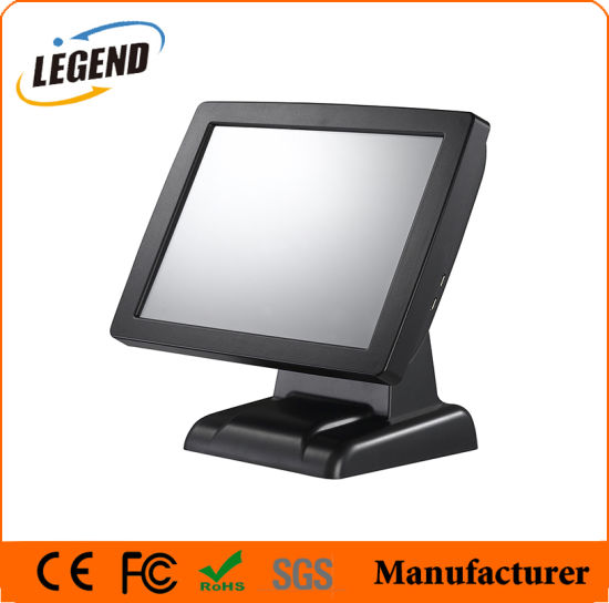 "Hot Selling 15"" All in One Touch POS System with Card Reader pictures & photos"
