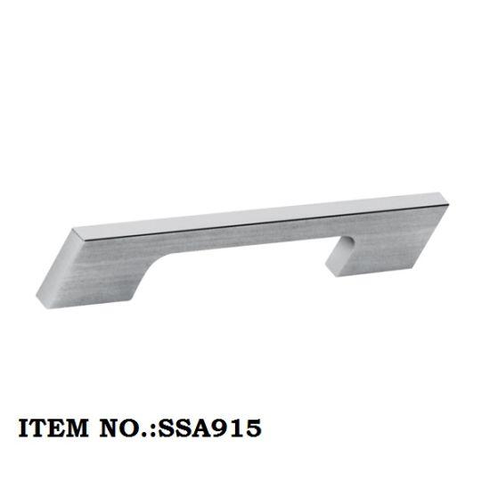 Simple Modern Furniture Hardware Cabinet Handle Pull Handle