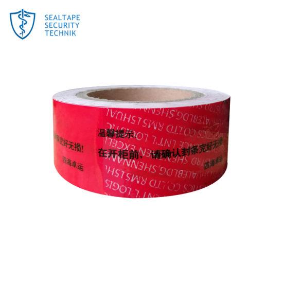 China Custom Tamper Evident Jar Labels Tamper Proof Food Seals Tape