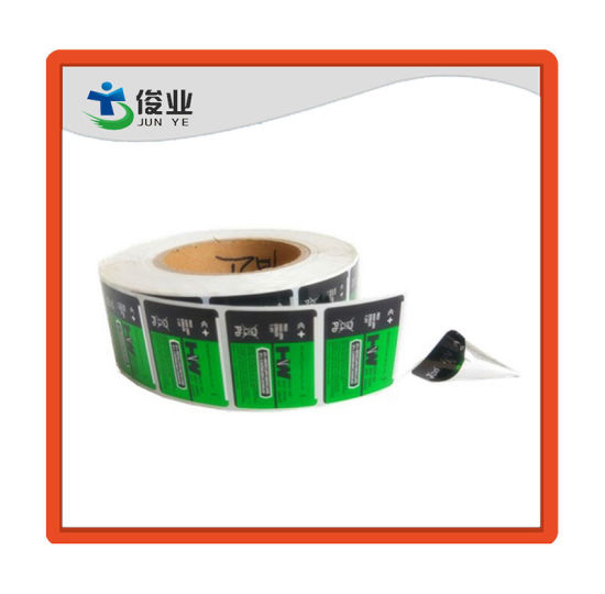 High Quality Battery Sticker/Customized Printing Battery Label